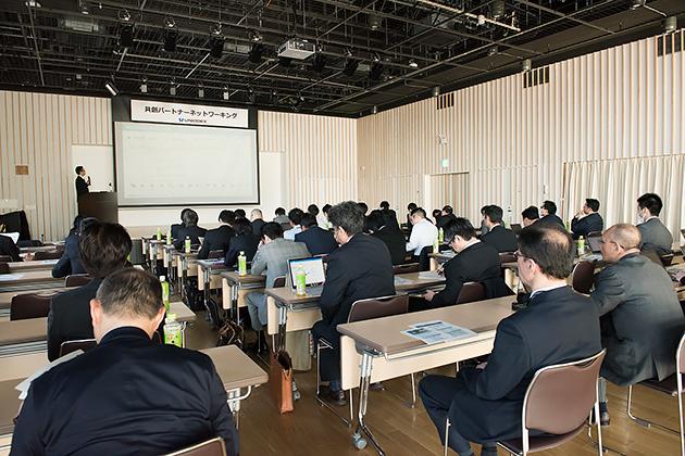 ユニアデックス「IoTエコシステムラボ」共働PoC報告会