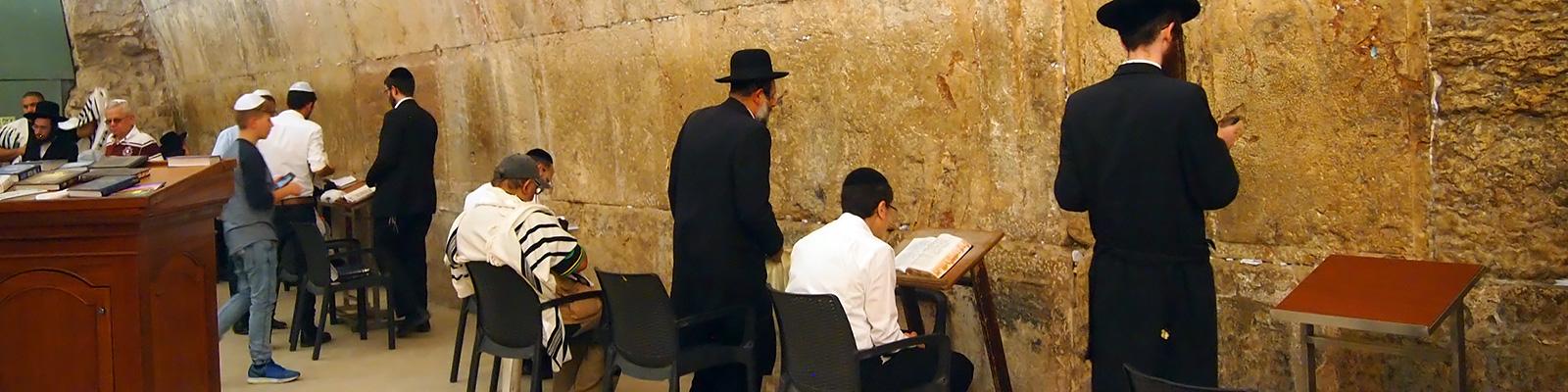 エルサレムの嘆きの壁(屋内部)