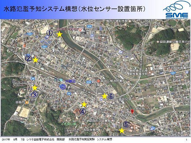 iotmasuda-map