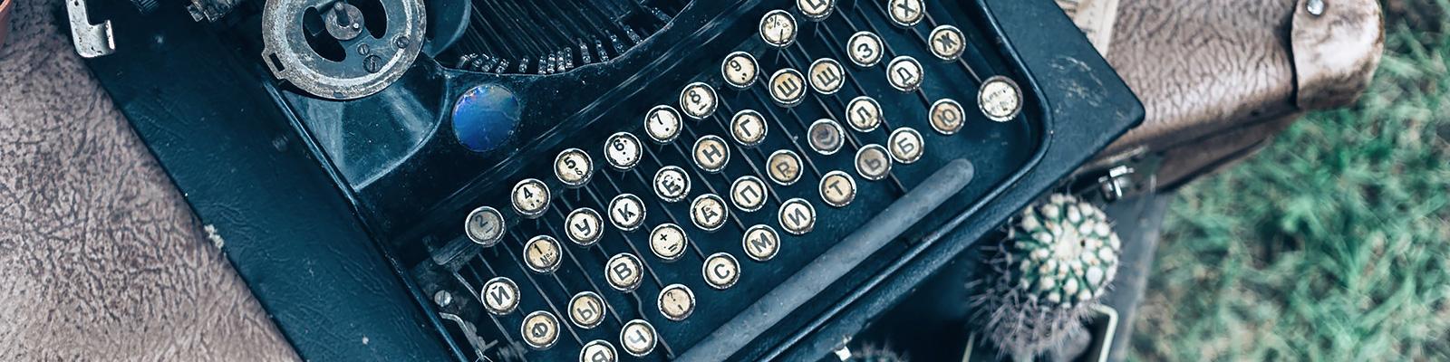 タイプライター イメージ