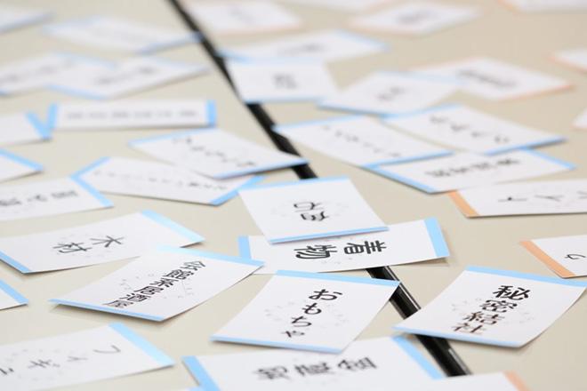 カードを使ったワークショップの様子。