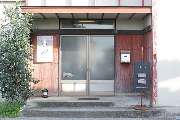 うかぶLLCの本部兼宿泊スペース「たみ」
