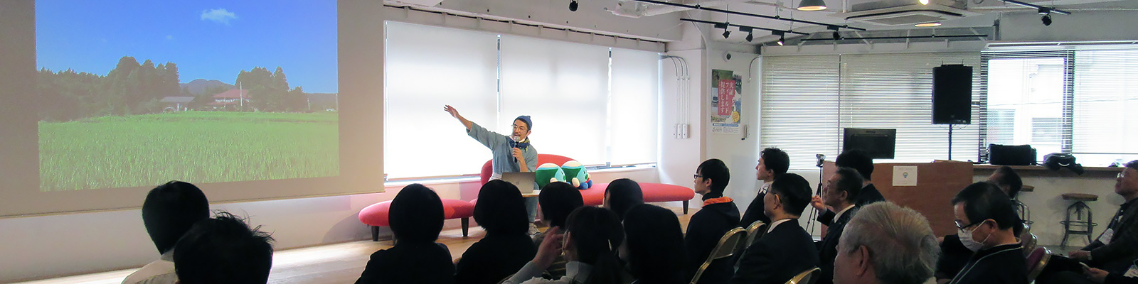 あきた寺子屋 里山カフェ「ににぎ」 猿田真氏
