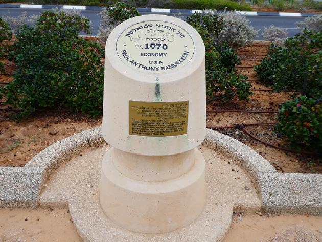 1970年のノーベル経済学賞を受賞した、アメリカの経済学者、サムエルソンの碑。