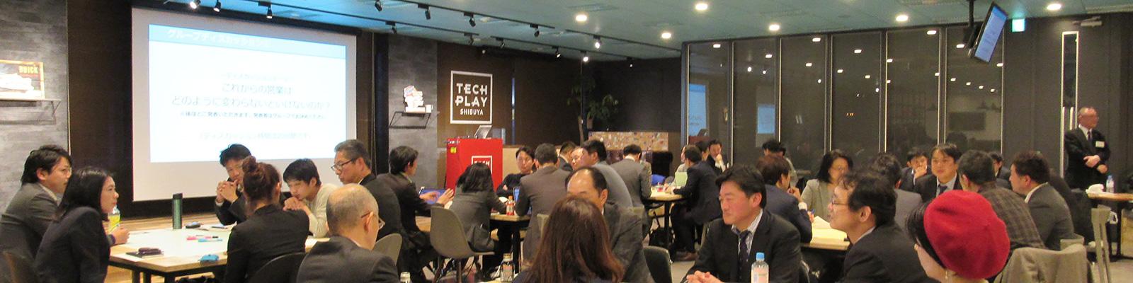 第7回を迎えたITACHIBA会議。今回のテーマは「10年後を生き抜くためのIT営業のキャリアを考える」