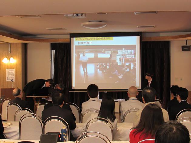 あきた芸術村にて開催された「IoT インパクトチャレンジ in 仙北」。トークセッションの様子。