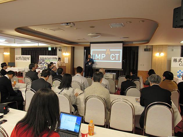 あきた芸術村にて開催された「IoT インパクトチャレンジ in 仙北」。プレゼン大会の参加者のみなさん。