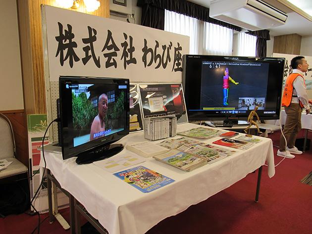 わらび座の展示コーナーで披露された「動作記述システム」のデモ。伝統芸能の伝承に役立つユニークなシステムだ。