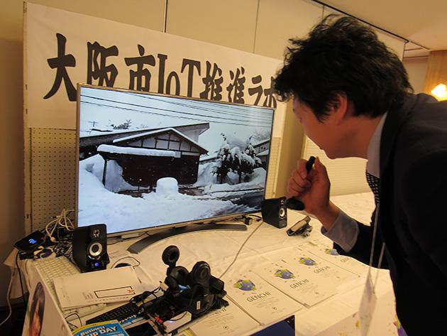 toraruが出展していた大阪市IoT推進ラボのブース。GENCHIのデモとして、テレスタンスによるデモを実施。