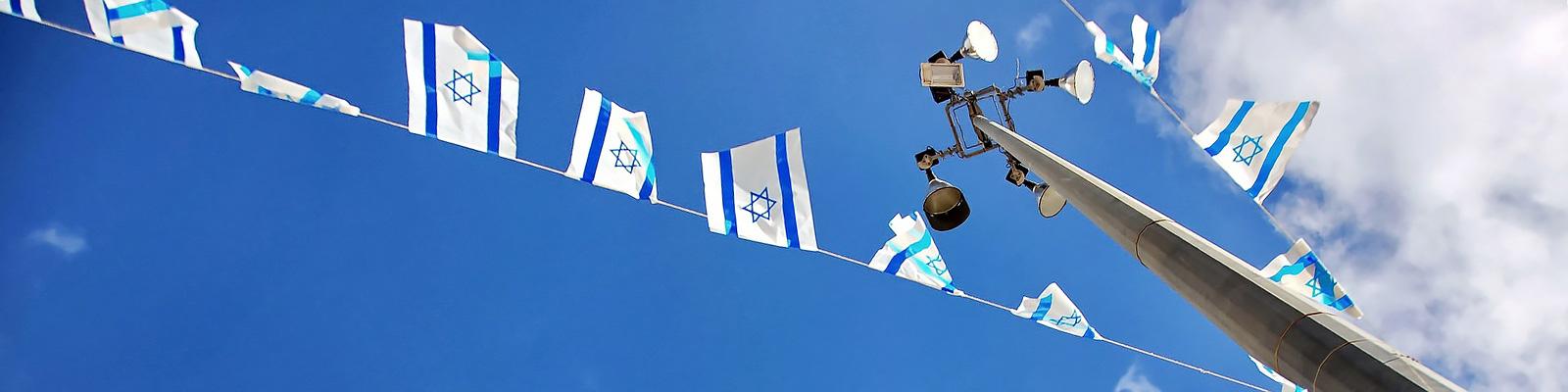 イスラエル 国旗 イメージ