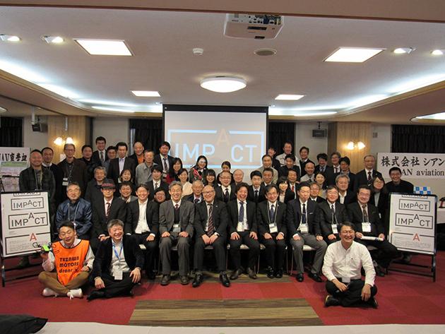 あきた芸術村にて開催された「仙北インパクトチャレンジ」参加団体集合写真
