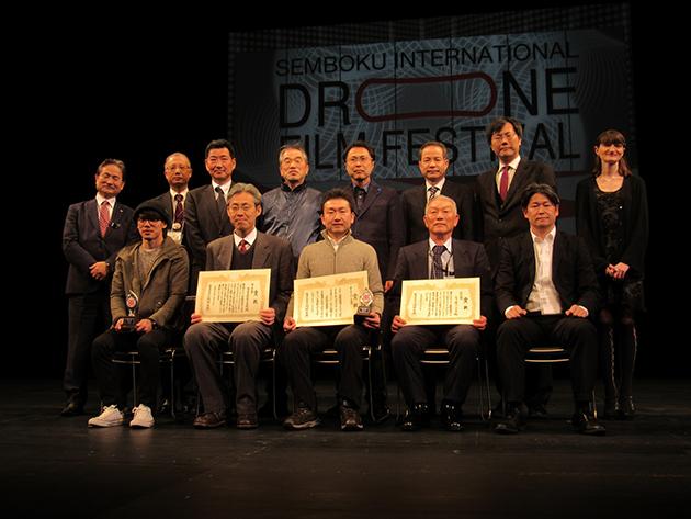 「仙北インターナショナルドローンフィルムフェスティバル」表彰式の模様