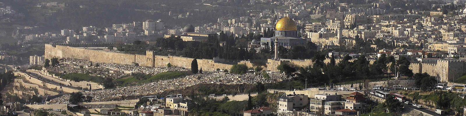 教育から探るイスラエルの強さの秘密(1)