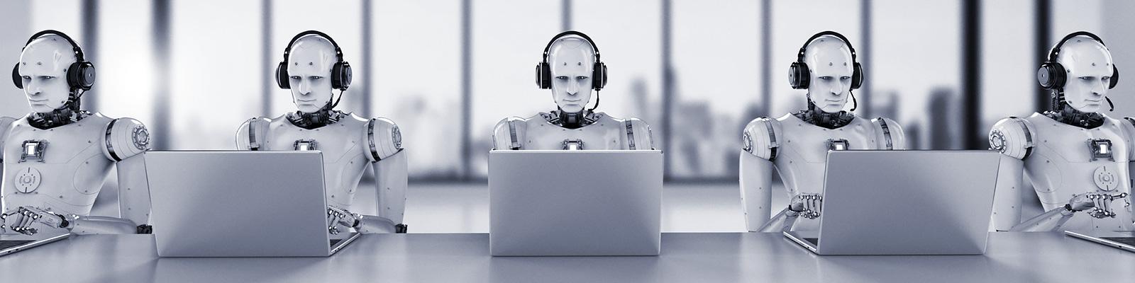 ロボット パソコン イメージ