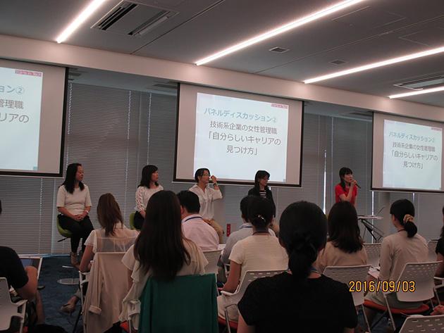 Girls in Tech 初開催イベントの様子