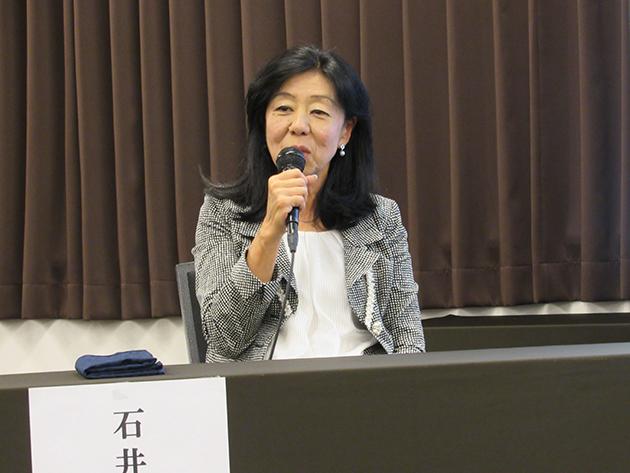 OSK 取締役 兼 上席執行役員 石井ふみ子氏登壇の様子