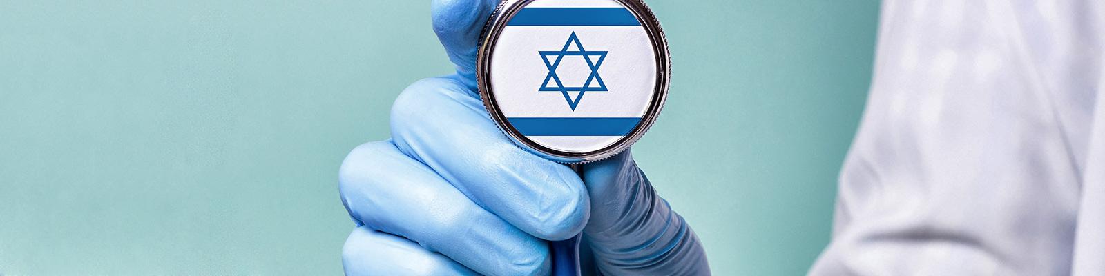 医療 イスラエル イメージ