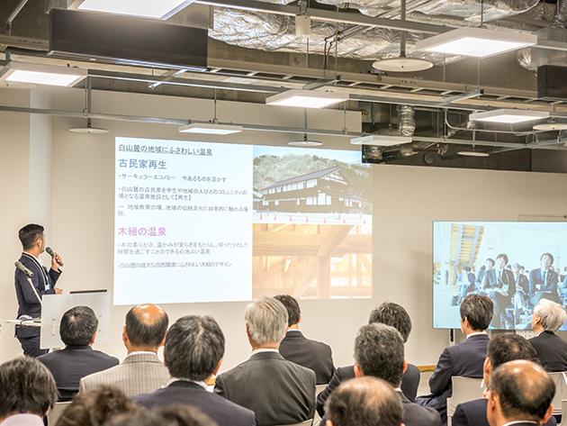 五井建築研究所による発表の様子