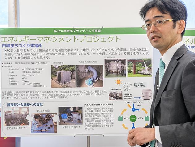 エネルギーマネジメントプロジェクトについて説明をする林学さん