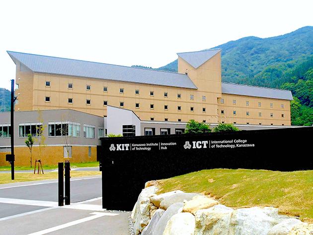 KIT Innovation Hub(地方創生研究所イノベーションハブ)外観の様子