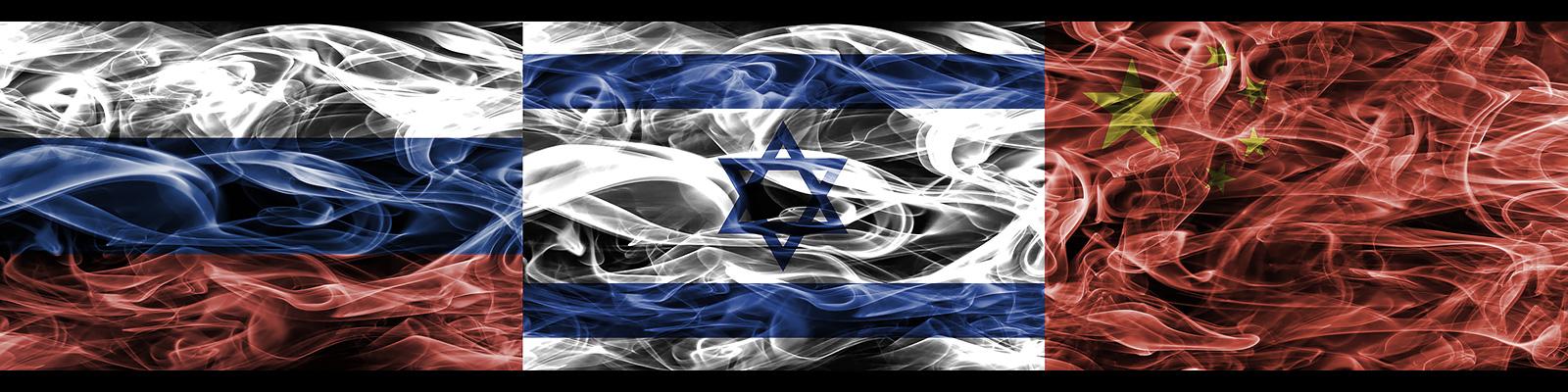 イスラエル 中国 ロシア 国旗 イメージ