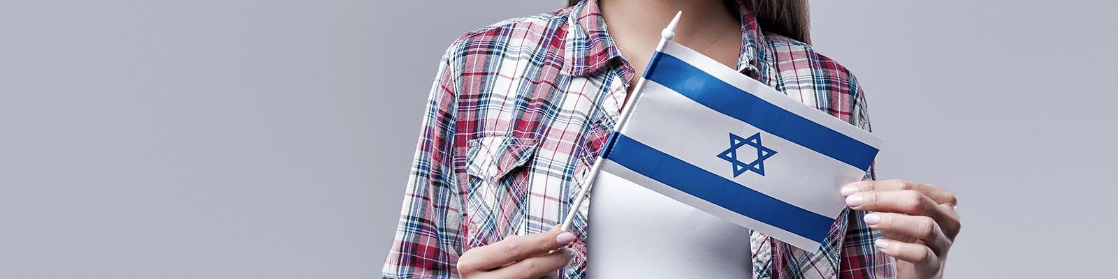 イスラエル 国旗 学生 イメージ