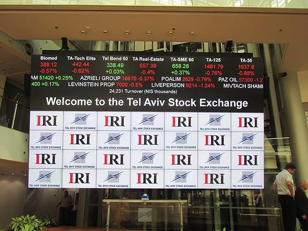 IRIがテルアビブ証券取引所に上場 その背景を藤原所長に直撃
