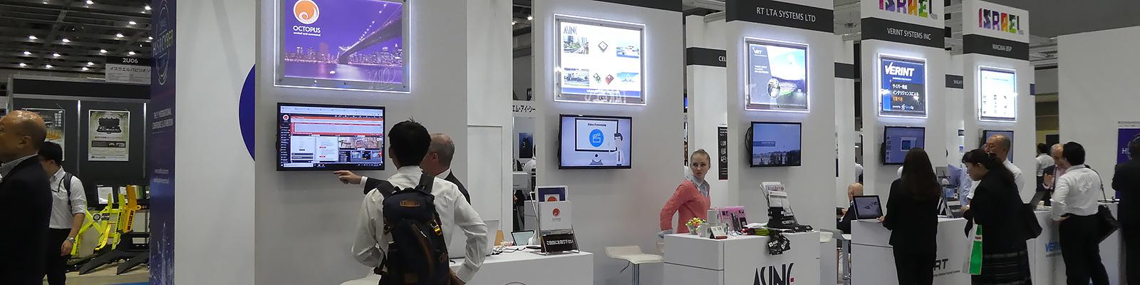 「SEECAT(テロ対策特殊装備展)」イスラエルブース参加企業に見る最新技術