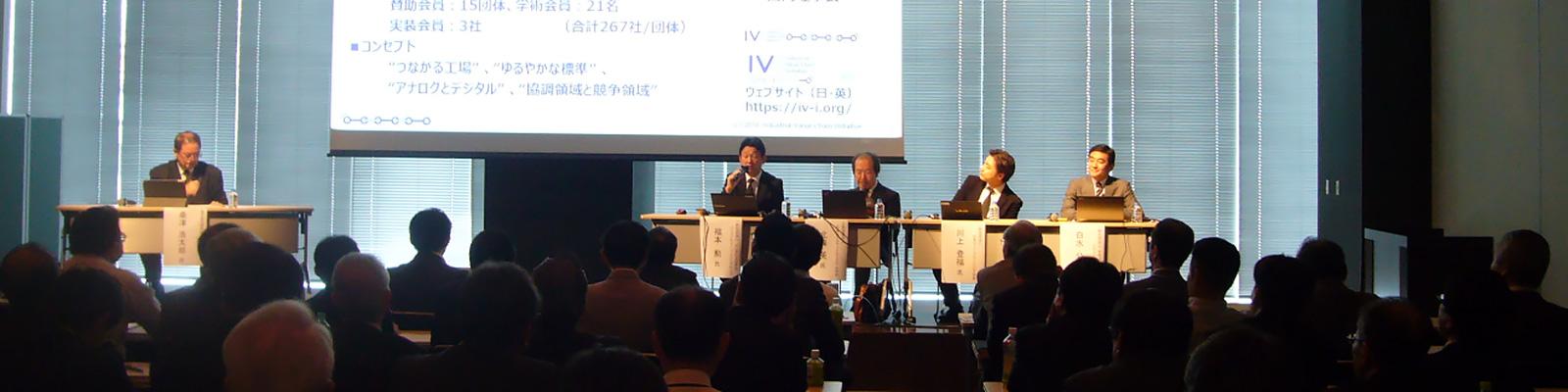 """""""産業と社会を変えるデジタライゼーション""""がテーマ「第5回 IoT/AI ビジネスカンファレンス」開催レポート"""