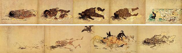 図18──小野小町の死後の様子を描いた〈九相詩絵巻〉鎌倉時代。
