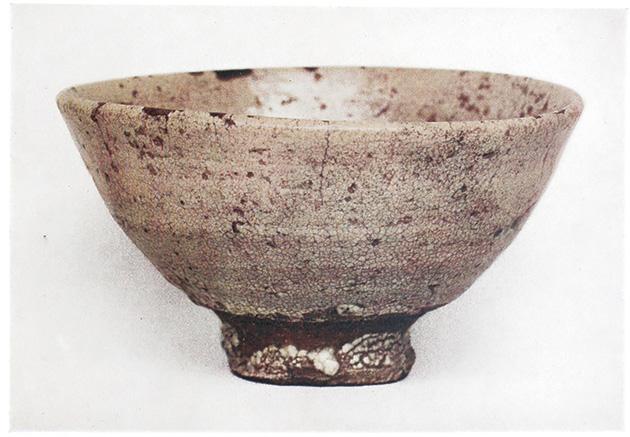 図6──竹田喜左衛門の銘のある井戸茶碗。(「井戸茶碗」wikipedia)