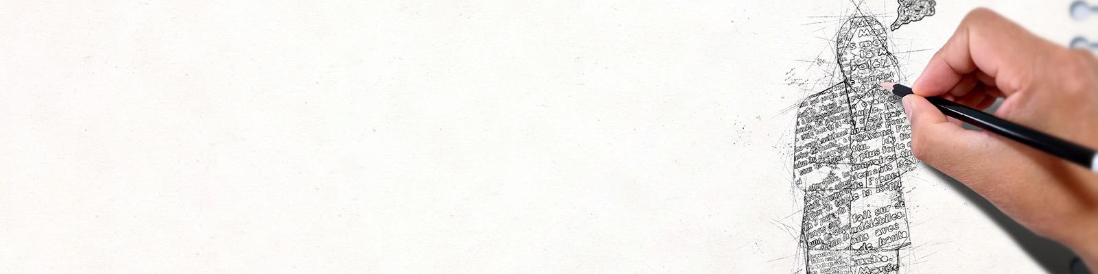 スケッチブック 経営者 イメージ