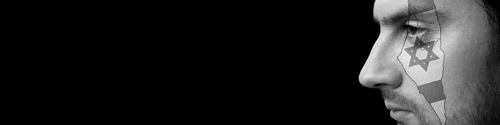 イスラエル 地図 国旗 眼差し イメージ