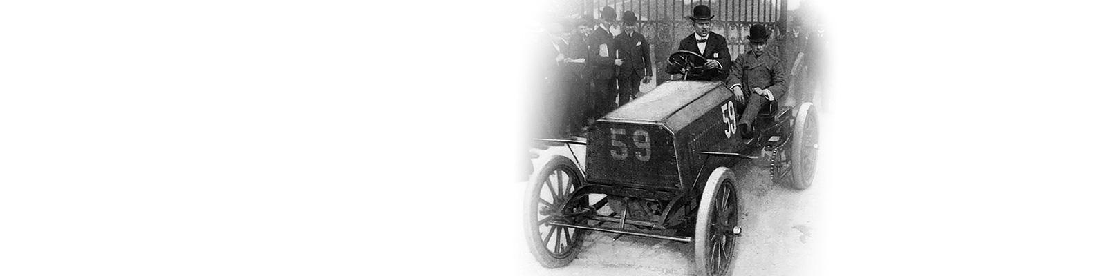 自動車 歴史 イメージ