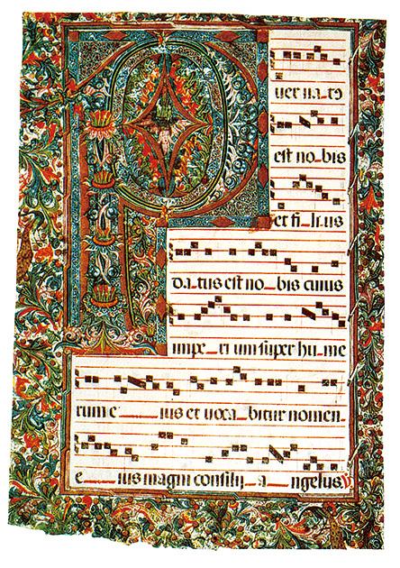 図5──5本の譜線が引かれている13世紀の楽譜。ネウマは四角形が基本となった。譜線は4本が標準で、この5本線は例外。(『楽譜の歴史』皆川達雄、音楽之友社、1985)