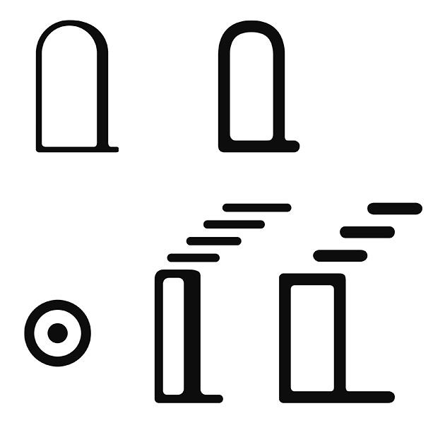 図20──上、記念碑の地図記号の変遷。左、明治16年図式、右、昭和35年(1960)に制定され現在に至る。下、煙突の地図記号の変遷。左、最初の煙突記号は、煙突を真上から見たものだった。中心の点は円のなかが詰まっている、という意味。漢字の「日」や「月」ももともとはなかが横線ではなく点で、これも中身がある、という意味。そして、中、煙突に自体の影と地面に落ちた影がつく。右、昭和35年(1960)に現在の均等な線のものになる。(『et(エ)──128件の記号事件ファイル』松田行正、牛若丸、2008)