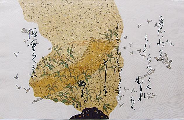 図9──料紙に描かれた平安時代の歌人の和歌。源重之の家集『重之集(本願寺本三十六人家集)』12世紀はじめ。