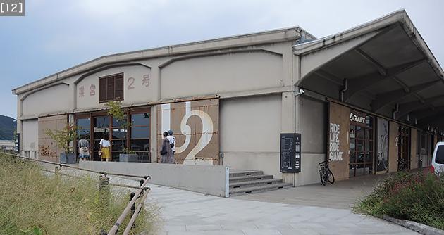 反東京としての地方建築を歩く02「建築家が活躍する広島」
