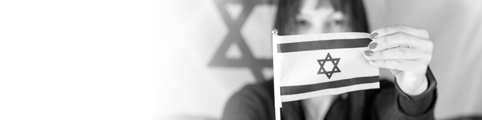 イスラエル 国旗 選挙 イメージ