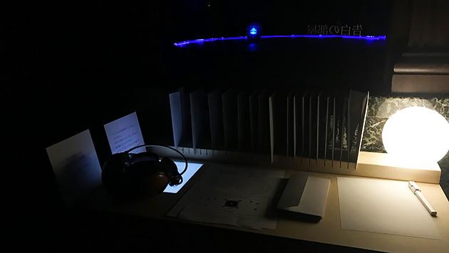 写真5 告白の部屋と手紙