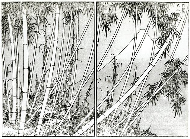 図23──竹林越しに富士山を望む葛飾北斎〈冨嶽百景 竹林の不二〉(1834)。(『北斎美術館2 風景画』永田生慈(監修・執筆)、集英社、1990)
