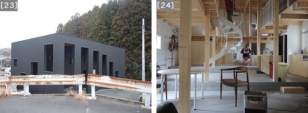反東京としての地方建築を歩く09「東北住宅大賞の10年(後編)」
