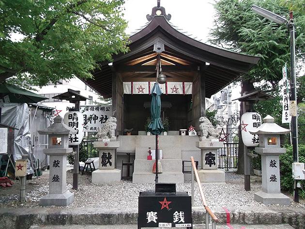 図15──名古屋にある晴明神社。いたるところに星形マークがある。(「安倍晴明}Wikipedia)