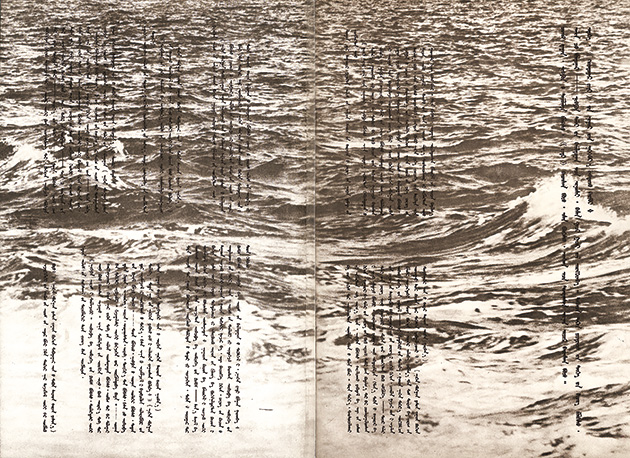 図5──戦時中、日本軍がつくったプロパガンダ・マガジン『FRONT』モンゴル版の一見開き、1942。(『FRONT』復刻版、平凡社、1989)
