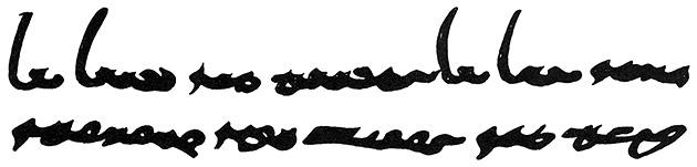 図7──ソグド文字例(右書き)。アラビア文字の浸透で消滅する。(『世界の文字の図典』へ会の文字研究会(編)、吉川弘文館、1993)