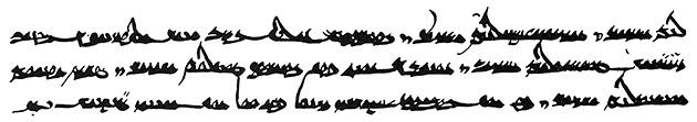 図8──ソグド文字に影響されたウイグル文字例(右書き)。18世紀はじめまで一部で使われた。(『世界の文字の図典』へ会の文字研究会(編)、吉川弘文館、1993)