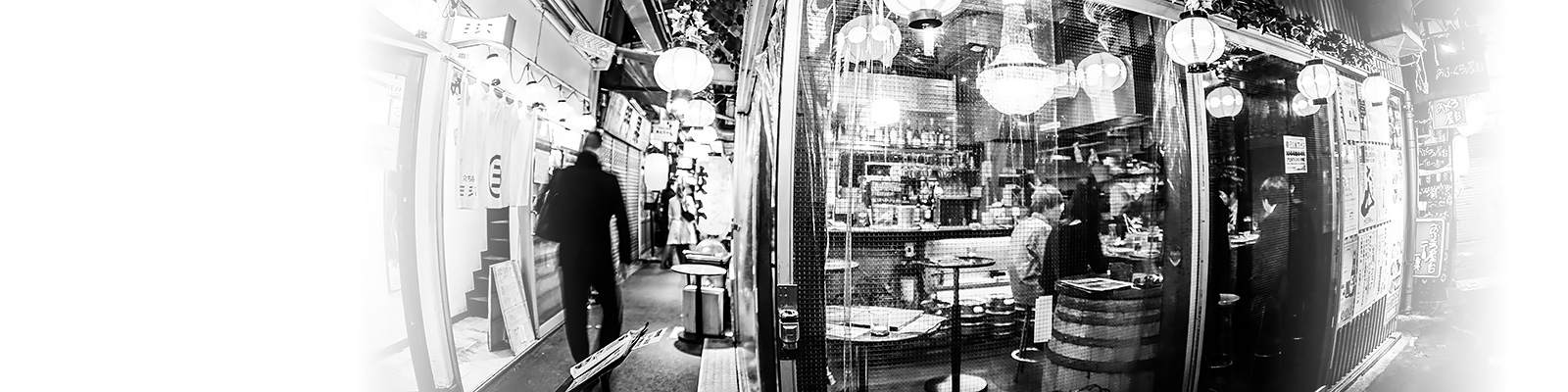居酒屋 横丁 空間 時代 イメージ