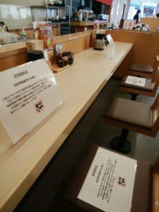 katsuya_counter