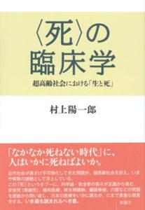 murakami_book01