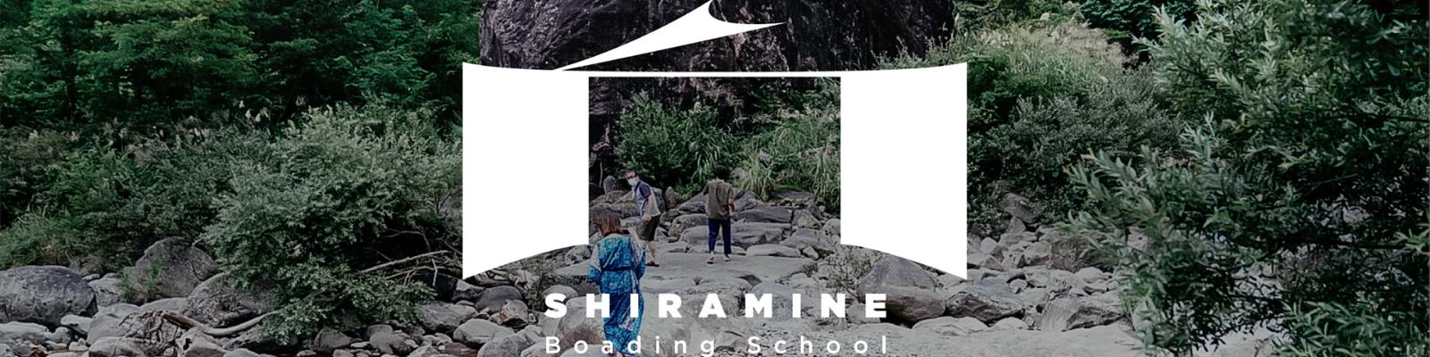 「白峰ボーディングスクール」ロゴとイメージ
